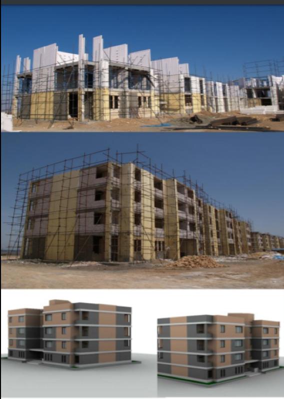 Multi Complex Development